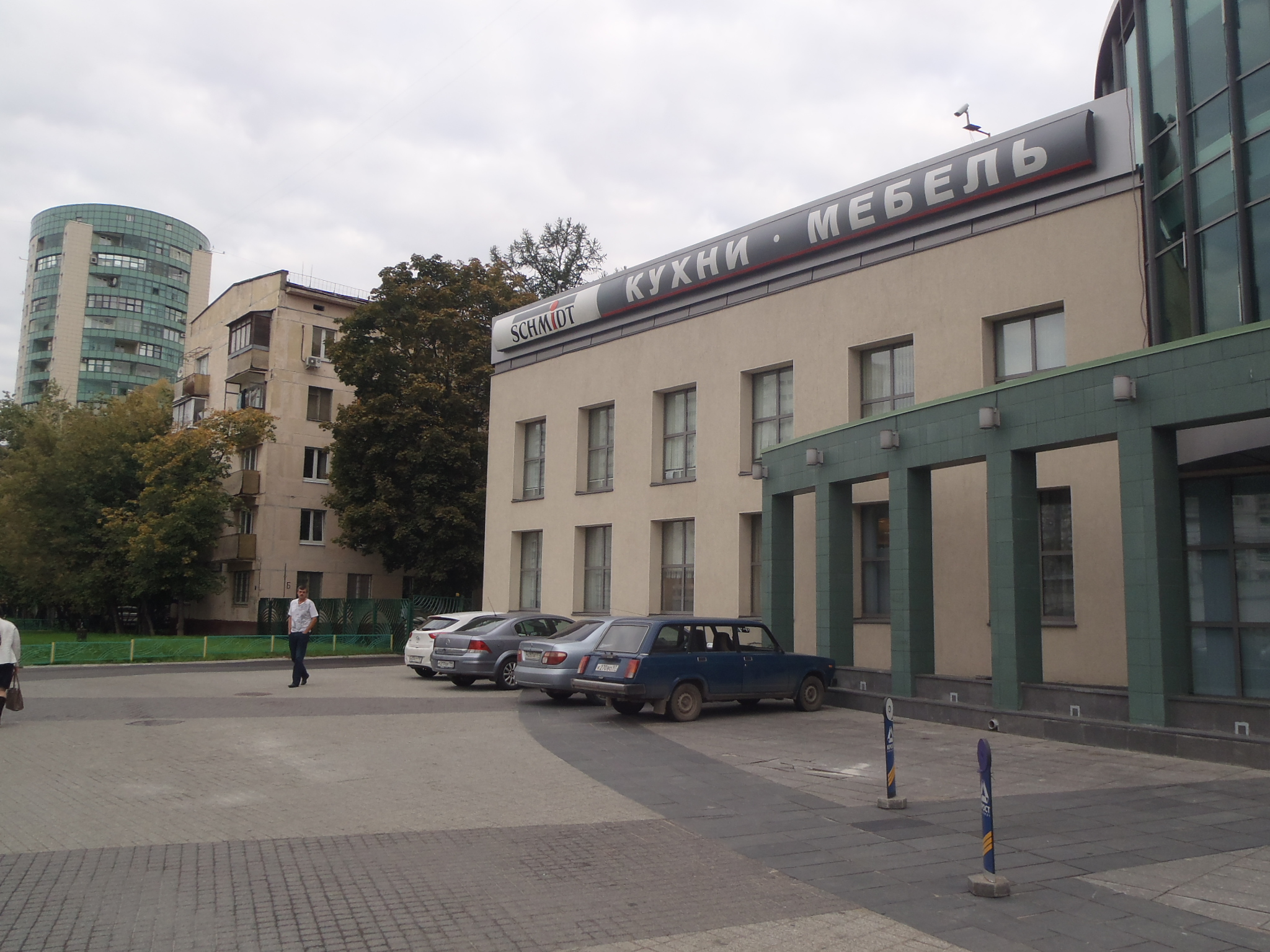 SCHMIDT MOSCOW ZHUKOVA